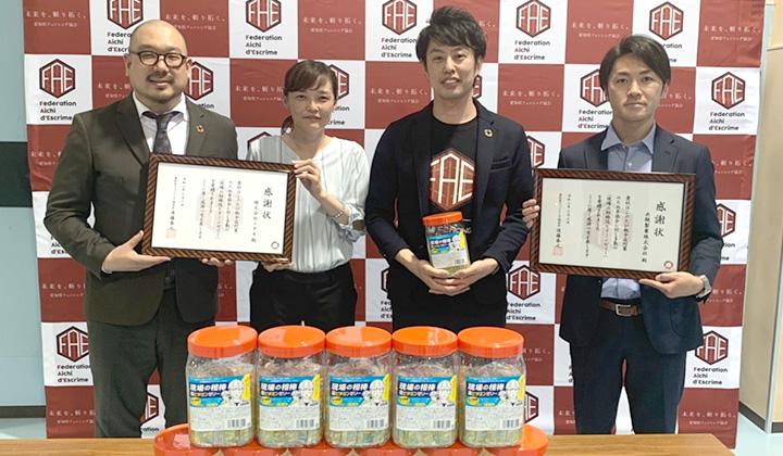 熱中症予防に役立てて!愛知県フェンシング協会に『現場の相棒』を寄贈