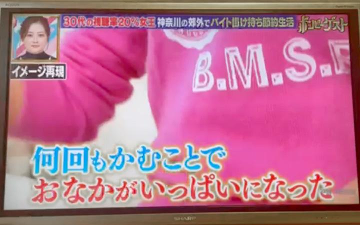 『幸せボン『幸せボンビーガール』に共親製菓の餅あめ「青リンゴ」が登場?!ビーガール』に共親製菓の餅あめ「青リンゴ」