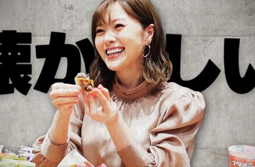 my channel【白石麻衣 公式】にさくらんぼ餅が!